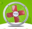 排氣扇軸流風機工業排風機管道通風機強力靜...