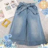 (大童款-女)綁帶蝶結荷葉邊口袋牛仔寬褲(290076)【水娃娃時尚童裝】