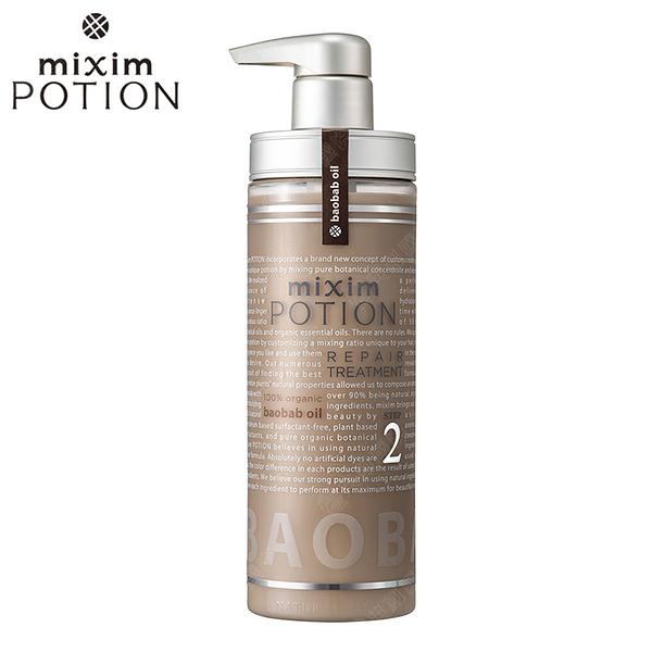 【日本 mixim POTION】精油修護護髮乳 2.0 (440ml)