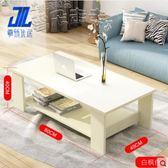 茶幾茶幾簡約現代客廳邊幾傢俱儲物簡易茶幾雙層木質小茶幾小戶型 LX 【時髦新品】