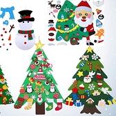 【BlueCat】聖誕節DIY毛氈星星聖誕樹