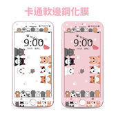 【SZ93】iPhone 6s鋼化膜 卡通貓咪軟邊鋼化膜 iPhone 7/8 plus 鋼化玻璃膜 螢幕貼 保護貼