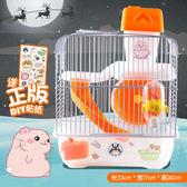 降價促銷兩天-倉鼠籠子超大別墅小倉鼠的雙層城堡套裝籠窩盒子RM