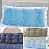 韓式天鵝絨床靠背純色 素面床頭大靠墊雙人長靠枕抱枕小軟靠枕頭絨含芯WY