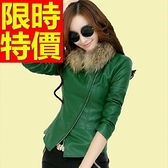 皮衣外套-金屬風英倫風簡單女機車夾克4色(加毛領)62m8[巴黎精品]