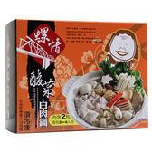 螺情酸菜白肉鍋1800公克