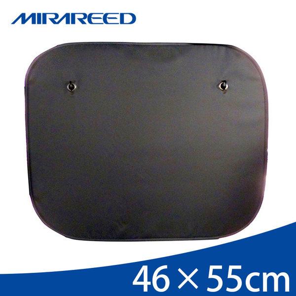 日本MIRAREED美白保護99%抗UV小圓弧