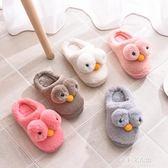 棉拖小甜瓜兒童棉拖鞋居家用地板防滑中小童卡通可愛家居室內毛絨保暖  朵拉朵衣櫥