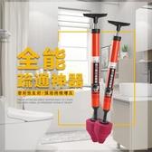 馬桶疏通器下水管道疏通器蹲便疏通器通下水道工具y 『優尚良品』