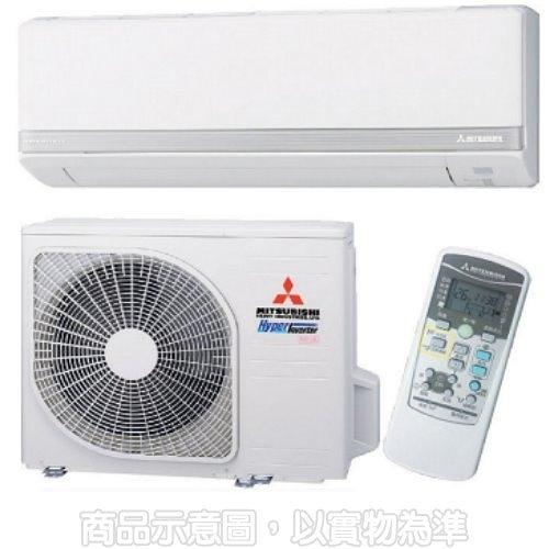 (含標準安裝)三菱重工變頻冷暖分離式冷氣DXK25ZSXT-W/DXC25ZSXT-W