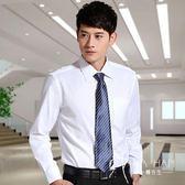 長袖襯衫  白襯衫男長袖韓版修身商務休閑正裝黑色西裝襯衣男士職業工作寸衫