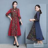 春新款復古印花修身棉麻洋裝中國風立領盤扣旗袍  原本良品