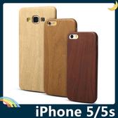 iPhone 5/5s/SE 仿木紋手機殼 PC硬殼 類木質高韌性 簡約全包款 保護套 手機套 背殼 外殼