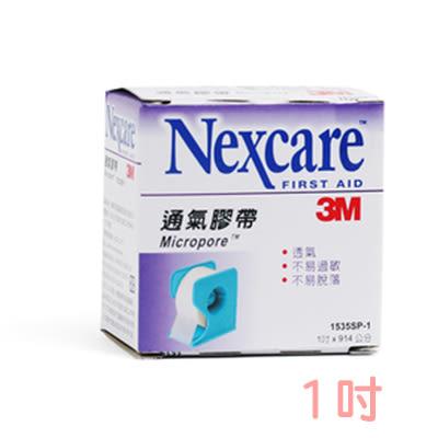 【3M】 Nexcare 通氣膠帶 1吋白色 (附切台)