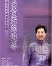 二手書R2YB2010年10月初版一刷《真善美的追尋 李鍾桂與救國團的半世情》曾