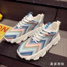 厚底鬆糕小白鞋2019夏新款女老爹鞋透氣鞋休閒網面運動鞋 QG25183『東京衣社』