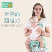 腰凳嬰兒多功能背帶四季通用前抱式單凳【奇趣小屋】