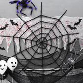 萬聖節裝飾 萬圣節裝飾用品大蜘蛛鬼屋酒吧場景布置掛件仿真蜘蛛絲蜘蛛網道具 珍妮寶貝