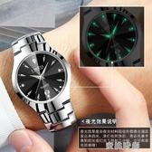 韓版簡約時尚手錶女士學生手錶男士女錶情侶防水超薄石英男錶腕錶QM『蜜桃時尚』