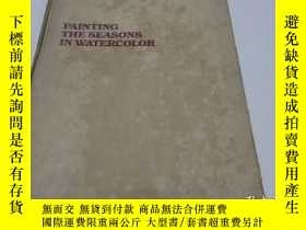 二手書博民逛書店Painting罕見the seasons in watercolor (水彩畫)Y204902 出版1
