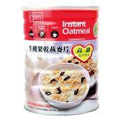【康健生機】生機果乾燕麥片6罐組(640g/罐)