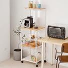 【居家cheaper】電器廚房收納置物架(大) /廚房櫃 電器架 收納櫃 電鍋架 烤箱架 碗盤櫥櫃 麵包機架