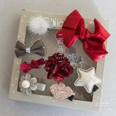 韓國兒童發夾套裝可愛女寶寶發卡頭飾皇冠公主女童發卡發飾品禮盒限時大優惠!