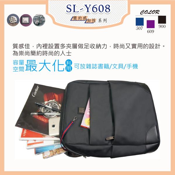 【Sylvain Lefebvre希梵】簡約感知性系列-時尚拼接撞色尼龍後背包