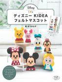 迪士尼KIDEA可愛積木角色不織布玩偶手藝27款