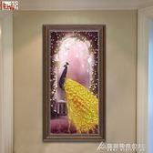 壁畫 新款玄關裝飾畫豎版單幅掛畫復古走廊過道餐客廳美式壁畫夢幻孔雀 酷斯特數位3c igo