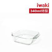 iwaki 玻璃微波烤箱盤 340ml