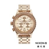【酷伯史東】NIXON 38-20 高傲霸氣 玫瑰金 顯白 潮人裝備 潮人態度 禮物首選
