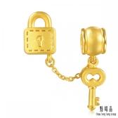 點睛品 Charme 甜蜜鎖與鎖匙 黃金串珠