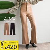 LULUS-S雙釦微喇叭長褲S-L-2色  現+預【04051418】