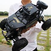 超大rc遙控車越野車四驅高速攀爬賽車模型男孩子充電兒童玩具汽車 mks薇薇