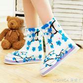 雨天防水防滑雨鞋套 戶外旅行加厚耐磨 防沙鞋套 莫妮卡小屋