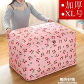 棉被收納袋裝衣服的包包袋子整理袋防潮衣服搬家打包袋行李袋家用 陽光好物
