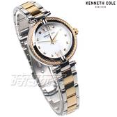 Kenneth Cole 羅馬 古典 珍珠螺貝面盤 腕錶 鑲鑽 女錶 不銹鋼 半金色 KC50980002