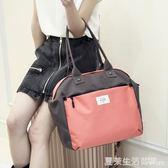 短途手提袋旅行袋行李袋旅行包小行李包套拉桿箱拉桿包旅游包女男『夏茉生活』