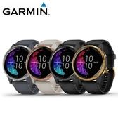 [富廉網] 限時促銷【GARMIN】VENU AMOLED GPS智慧腕錶 產品料號 010-02173