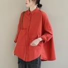 純棉翻領長袖襯衫 純色寬鬆單排扣襯衫/3色-夢想家-0118