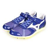 MIZUNO FIELD GEO AJ-B 特定-日製男女田徑釘鞋 (免運 三級跳≡體院≡ U1GA1941