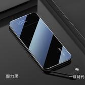便攜毫安MIUI蘋果6沖手機通用行動電源女vivo華為oppo大容量自帶線迷你【【八折搶購】】