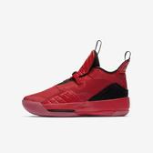 Nike Air Jordan XXXIII 33 GS [AQ9244-600] 大童鞋 喬丹 經典 潮流 籃球 紅