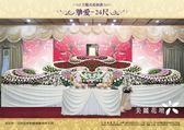 【大堂人本】主題式 摯愛-24尺藝術花山 (場地佈置)