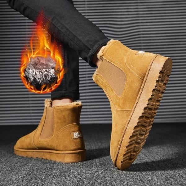 防寒靴 雪地靴男冬季加絨加厚保暖大棉鞋男士高幫防滑戶外抗寒面包鞋