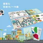客製化悠遊卡/一卡通 機器人【城市系列】UV直噴印刷 來圖訂製 個性化商品 生日禮物
