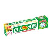 白人 蜂膠牙膏130g送牙刷(MP0344)