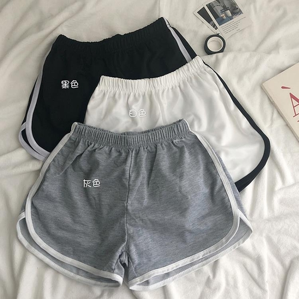 運動褲女夏季新款韓版學生寬鬆可外穿休閑褲高腰顯瘦闊腿短褲