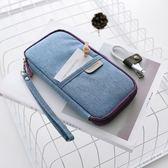 多功能大容量筆袋文具袋 機票護照證件包證件夾 護照包     琉璃美衣